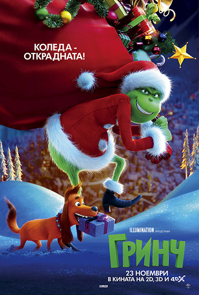 Grinch_Poster 2018